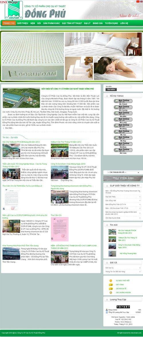 Công ty Kỹ thuật Cao Su Đồng Phú
