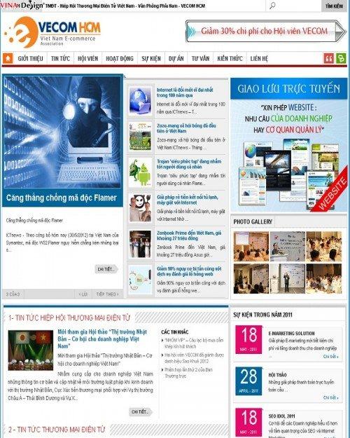 Hiệp hội thương mại điện tử, VECOMHCM